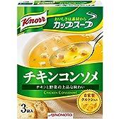 クノール カップスープ チキンコンソメ 29.4g×10個