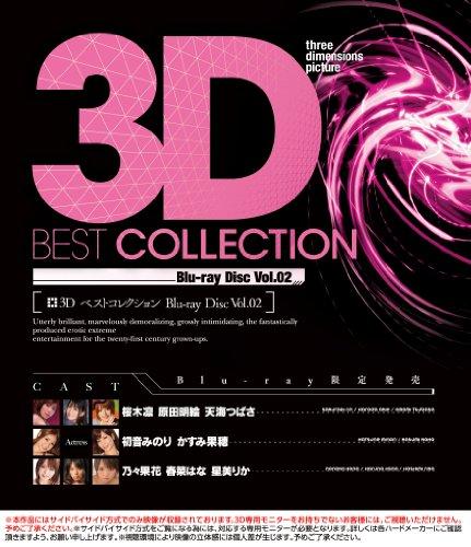 [かすみ果穂 初音みのり 桜木凛 春菜はな 天海つばさ] 3D ベストコレクション Blu-ray Disc Vol.02  ROOKIE