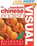 Bilingual Visual Dictionary Mandarin...