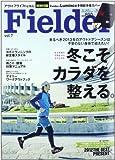 Fielder Vol.7 (SAKURA・MOOK 53)