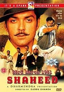 23rd March 1931: Shaheed - (DVD/Hindi Film/ Bollywood/Indian Cinema