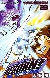 家庭教師ヒットマンREBORN! 23 (23) (ジャンプコミックス)