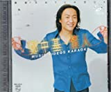 Ronald-Cheng-Musci-Videos-Karaoke-VCD-Format--Cantonese-and-Mandrin-Audio