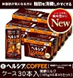 花王 ヘルシアコーヒー 微糖ミルク 185g缶×30本