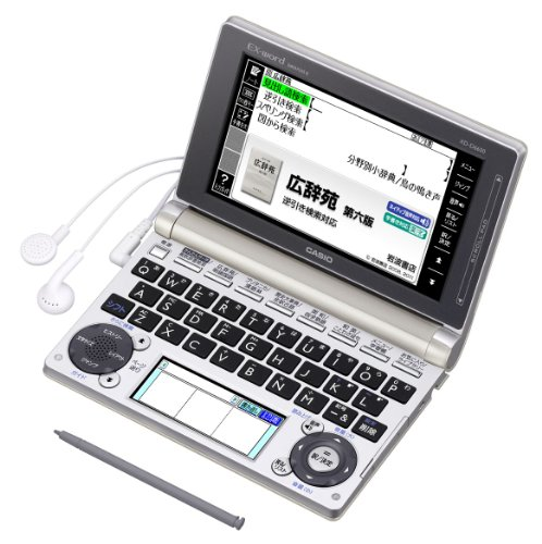 Casio Ex-Word Electronic Dictionary Xd-D6600 | Extensive English Contents (Japan Import)