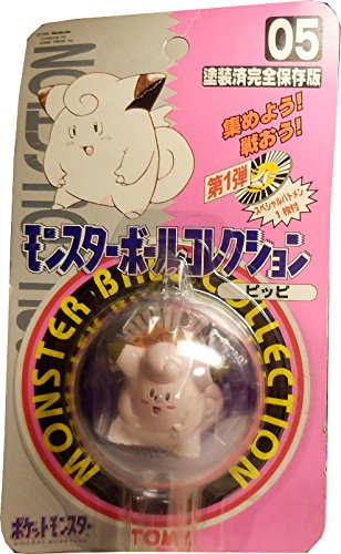 Monster Ball Collection 05 Clefairy Japan Import - 1