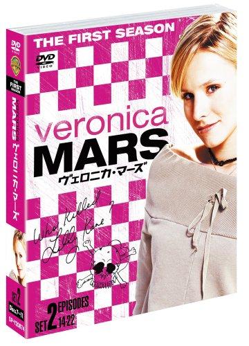 ヴェロニカ・マーズ 〈ファースト・シーズン〉セット2 [DVD]