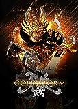 TVシリーズ 牙狼(GARO)-GOLD STORM-翔 BD-BOX1 [Blu-ray]