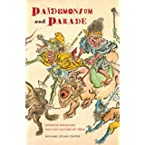 Pandemonium and Parade: Japanese Monsters and the Culture of Yokaiby Michael Dylan Foster