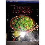 Chinese cookery =: [Chung-kuo tsai] ~ Rose Cheng