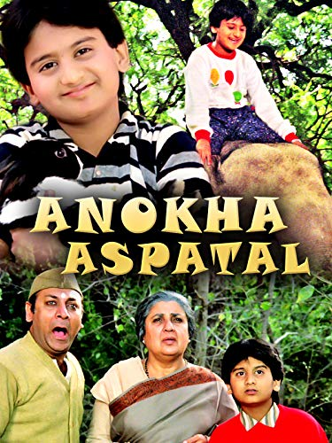 Anokha Aspatal on Amazon Prime Video UK