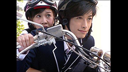 スクール・ロワイアル~極道学園~ DVD-BOX 1