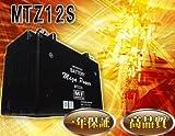 バイク バッテリー フォルツァ 型式 BA-MF06 / BA-MF08 一年保証  MTZ12S 密閉式