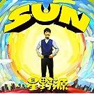 SUN(�ʏ��)