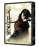 美賊イルジメ伝 DVD-BOX3