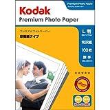 コダック フォトペーパー プレミアムフォトペーパー 光沢印画紙 L判 100枚 KPR-100L