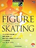 STAGEA・EL エレクトーンで弾く 7~5級 Vol.26 フィギュアスケート6