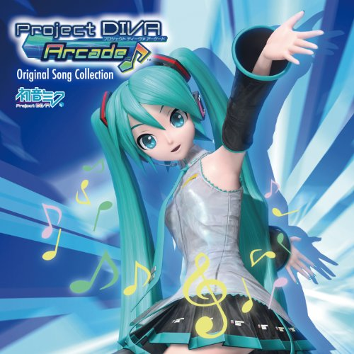 初音ミク -Project DIVA Arcade- Original Song Collection(仮)