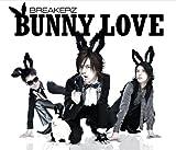 BUNNY LOVE/REAL LOVE 2010