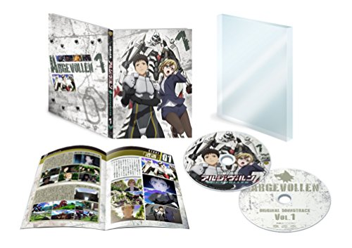 白銀の意思アルジェヴォルン 第1巻 (初回生産限定版) [Blu-ray]
