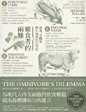 Image of The Omnivore's Dilemma (Chinese Edition)