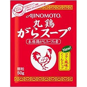 丸鶏がらスープ 袋 (顆粒 50g)