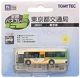 トミーテック 全国バスコレクション JB001 東京都交通局