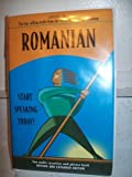 Romanian Language/30 with Book (Romany Edition)