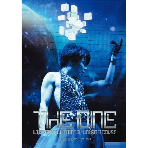 T.M.R. LIVE REVOLUTION\\\'13 -UNDER II COVER- [DVD]をAmazonでチェック!