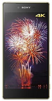 Sony Xperia Z5 Premium (gold) débloqué logiciel original