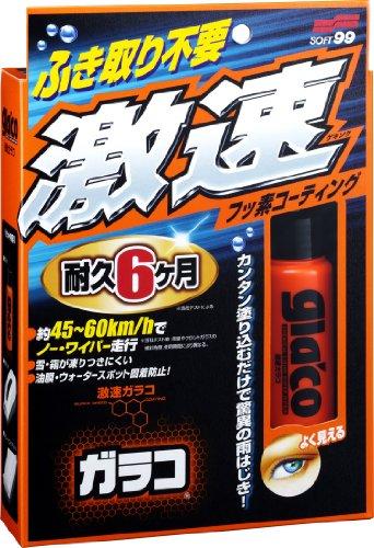 ソフト99(SOFT99) 激速ガラコ フッ素コーティング 04174[HTRC 3]