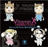 VitaminX×羊でおやすみシリーズVol.3「猫にゃんでおやすみ/魔法の呪文でおやすみ」