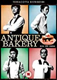 Antique Bakery [DVD]