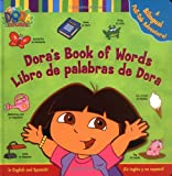 Dora's Book of Words / Libro de Palabras de Dora: A Bilingual Pull-Tab Adventure! (0689856261) by Beinstein, Phoebe