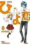 HIYOKOI T08