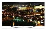 LG 65EC970V 164 cm Curved OLED Fernseher