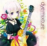 Rewrite & Rewrite Hf! Arrange Album