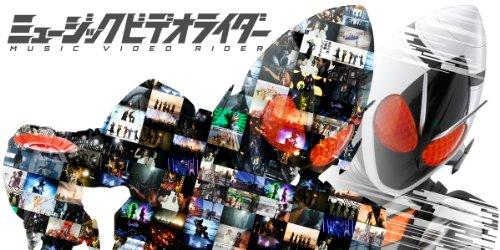 ミュージックビデオライダー 「匠」 [Blu-ray]
