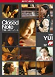 YUI DVD 「映画「クローズド・ノート」Music Movie with YUI」