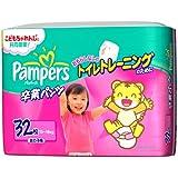 パンパース 卒業パンツ スーパージャンボ 女の子 32枚×4
