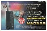 フレッツADSLなど用DSLモデム内蔵無線LANルーター NTT-ME MN7530 (注 ルーター単体モデルです。)