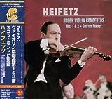 ブルッフ:ヴァイオリン協奏曲第1番・第2番&スコットランド幻想曲