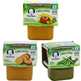 Gerber Puree - 2nd Foods Organic Vegetables