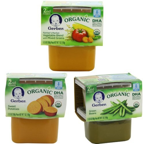 Gerber Puree - 2Nd Foods Organic Vegetables front-234284