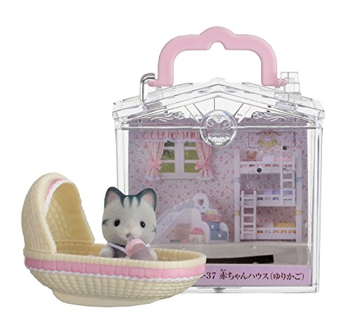 Sylvanian Families Baby House Cradle B-37 - 1
