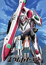 「交響詩篇エウレカセブン」DVD-BOXが2012年3~5月に発売