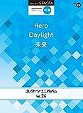 STAGEA エレクトーン・ミニアルバム Vol.24 (中級)
