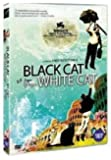 Black Cat , White Cat [Import ,All Regions, English Subtitles]