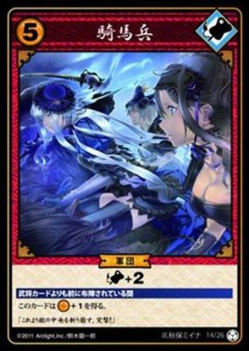 戦国大名カードゲーム ~くにとりっ!外伝 決戦萌ヶ原^