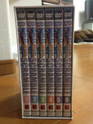 BURN-UP SCRAMBLE バーンナップ・スクランブル 全6巻セット [マーケットプレイス DVDセット]